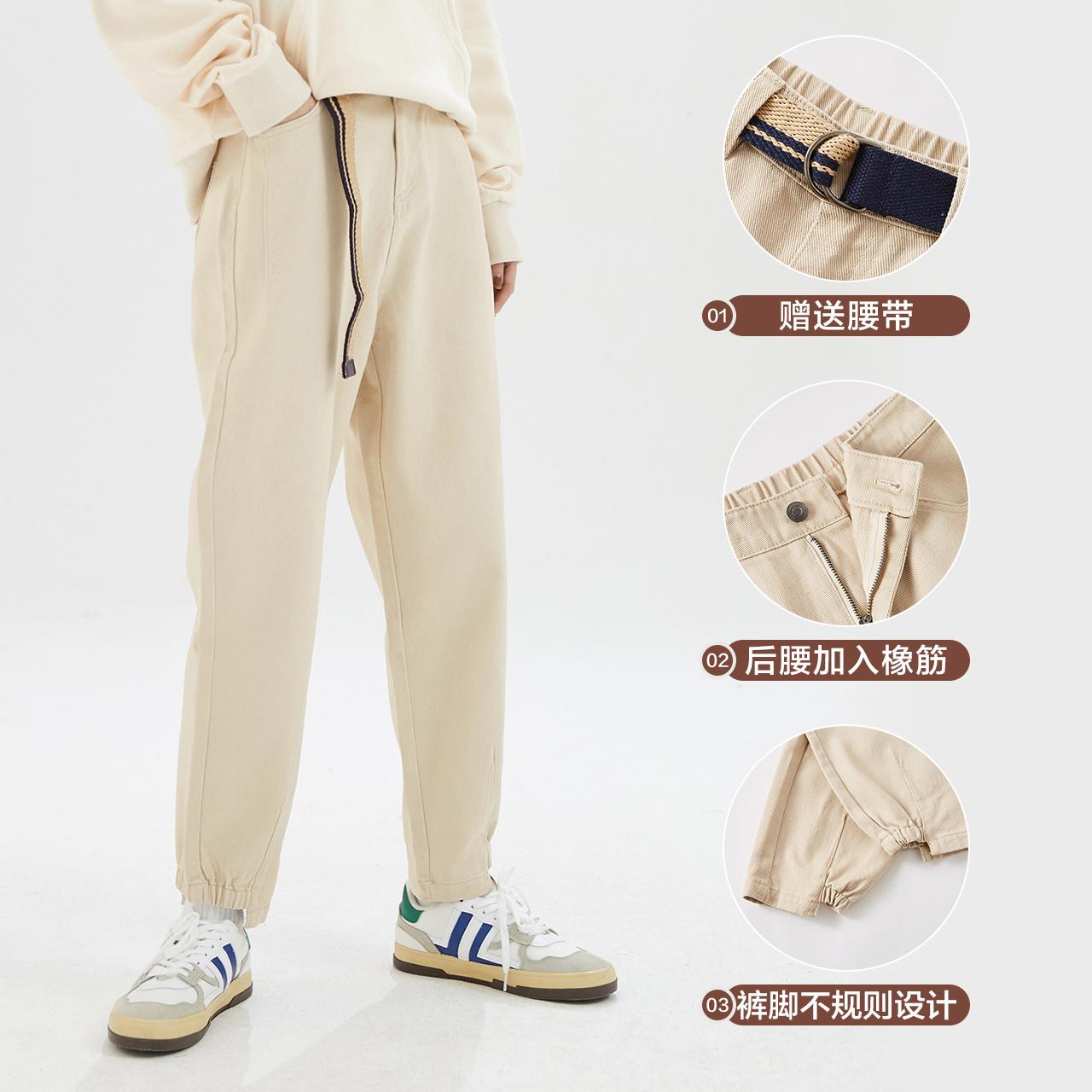 美特斯邦威复古牛仔裤