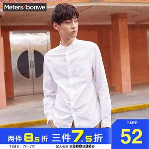 美特斯邦威衬衫男新款秋季修身帅气潮流商务纯棉立领长袖男士衬衣