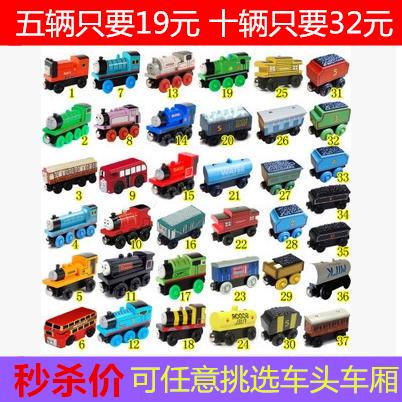 热卖木制托马斯小火车 儿童磁性滑行车模玩具2-3-4-5-6岁生日礼物