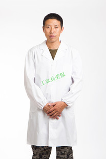 Long sleeved protective clothing overalls factory direct thick white coat health services healers clothes clothing warehouse