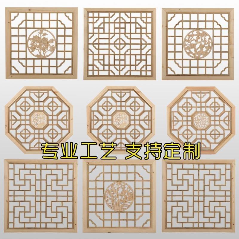 东阳木雕 仿古门窗 中式实木花格背景墙雕花隔断木格栅窗花定制