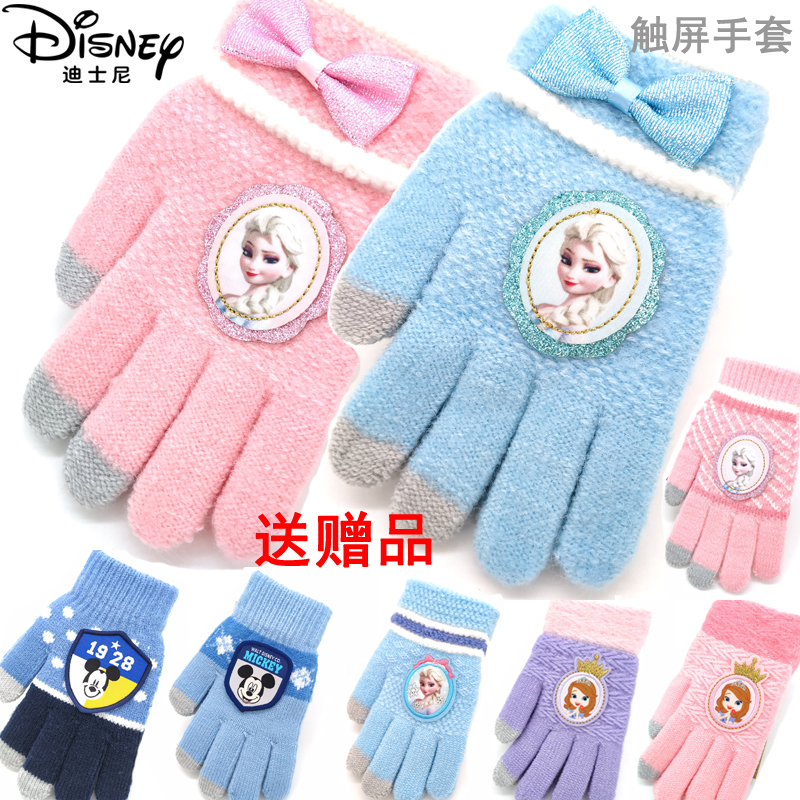 Disney girls finger gloves childrens touch screen windproof warm gloves students writing magic gloves
