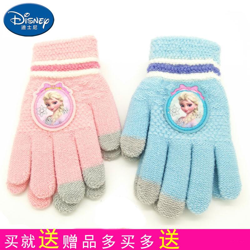 迪士尼触摸屏儿童手套冰雪奇缘女童冬季保暖分指女孩公主五指加绒
