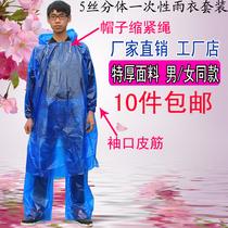 雨衣長款全身男便攜式加厚戶外旅游徒步女大人非一次姓雨衣外套裝