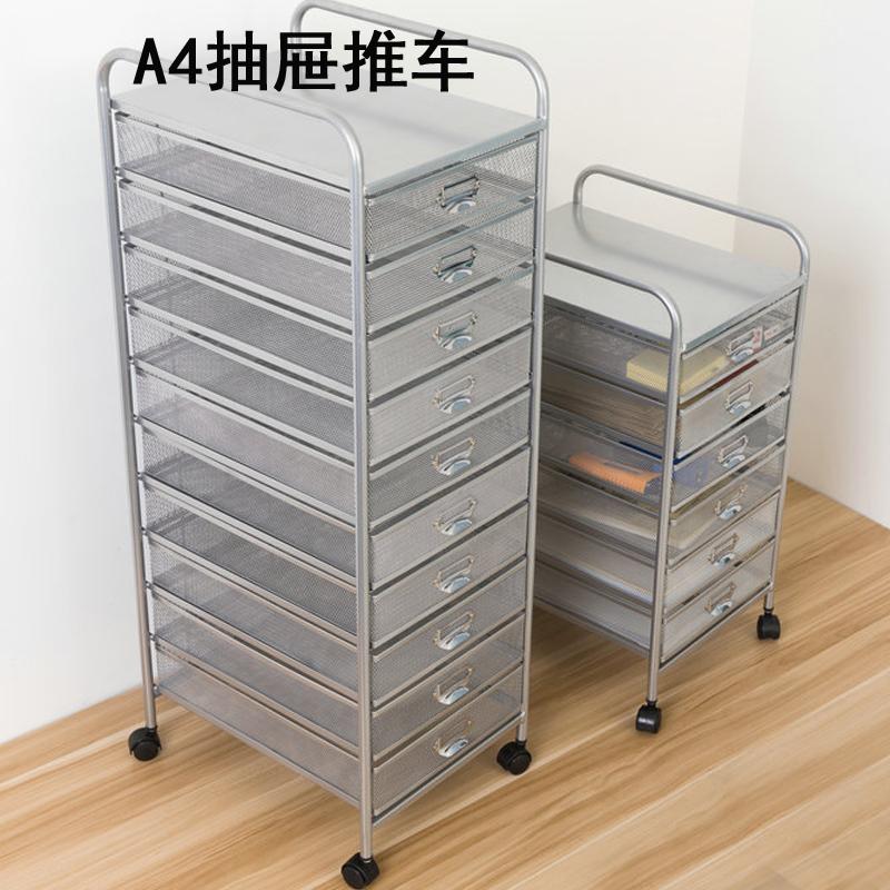 金属铁艺A4文件柜推车带转向轮多层A3档案架分类架子办公收纳用品
