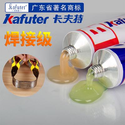 卡夫特强力ab胶粘金属不锈钢陶瓷木材塑料大理石防水万能焊接胶水