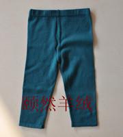 特价处理9438羊绒裤外裤羊绒混纺单股男童女童宝宝儿童羊绒裤