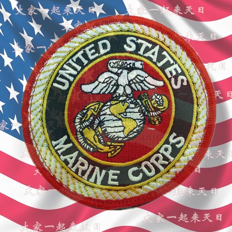 美国战争电影US MARINES 徽标徽章迷彩作训服臂章刺绣贴章 魔术贴