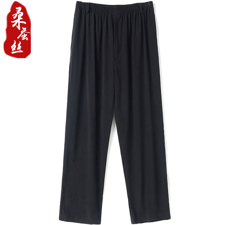 Middle aged and old straight tube mens silk pants mulberry silk casual pants big size loose dads pure silk pants