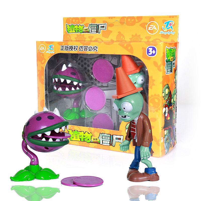 植物大战僵尸玩具2发射食人花疆尸玩具套装大嘴花宝宝不在玩手机
