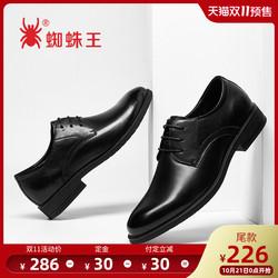 蜘蛛王商务风皮鞋男轻便2020新款百搭时尚真皮舒适办公休闲男鞋潮