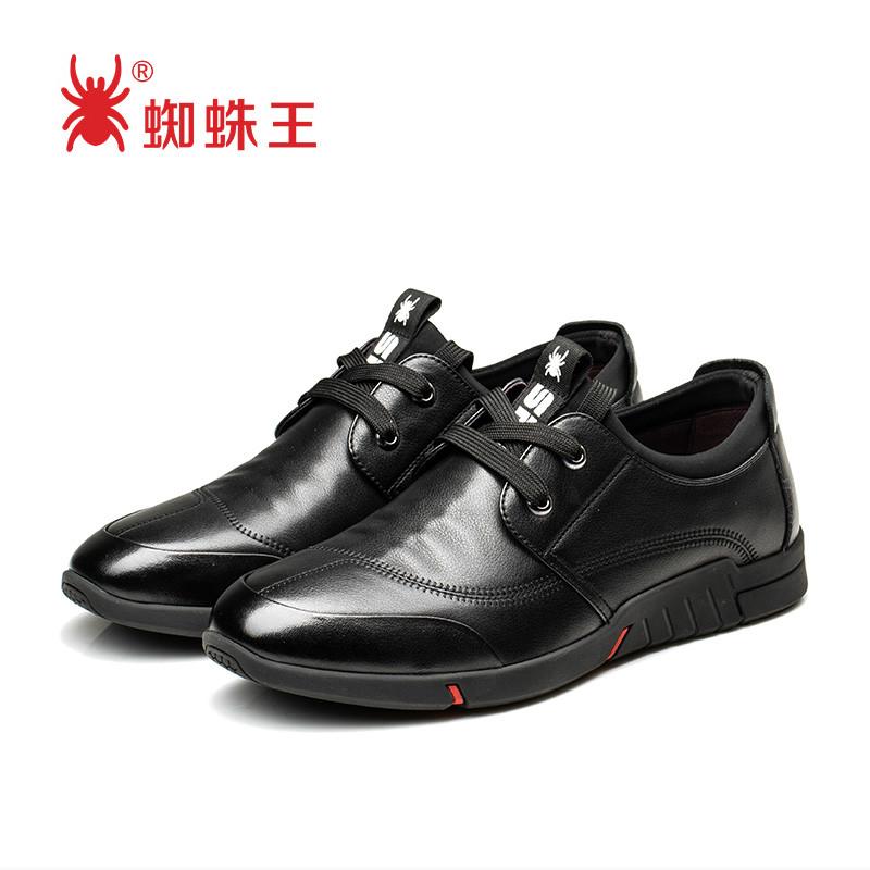 蜘蛛王2021春季新款商务休闲皮鞋质量怎么样