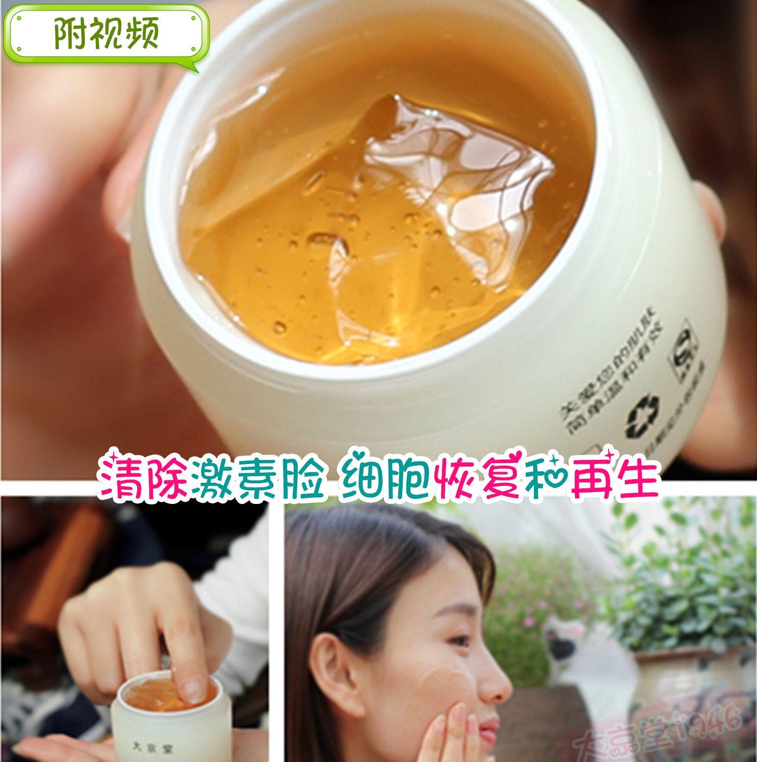 敏感肌肤专用补水修复面膜  过敏中皮肤见效 红血丝 舒缓褪红