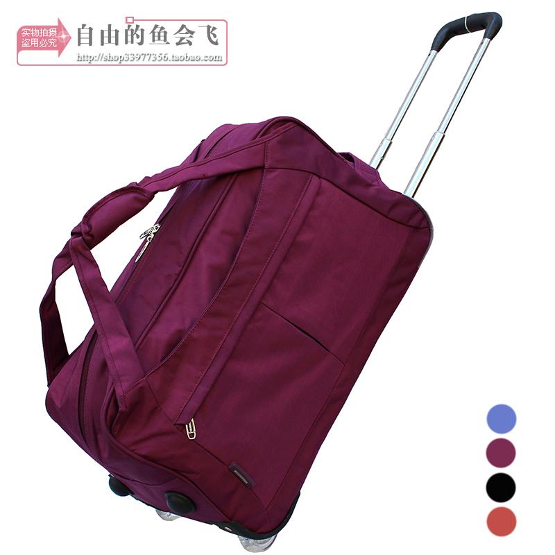 威盛达 男女旅行包拉杆包旅行包行李箱包登机箱包手提休闲防水