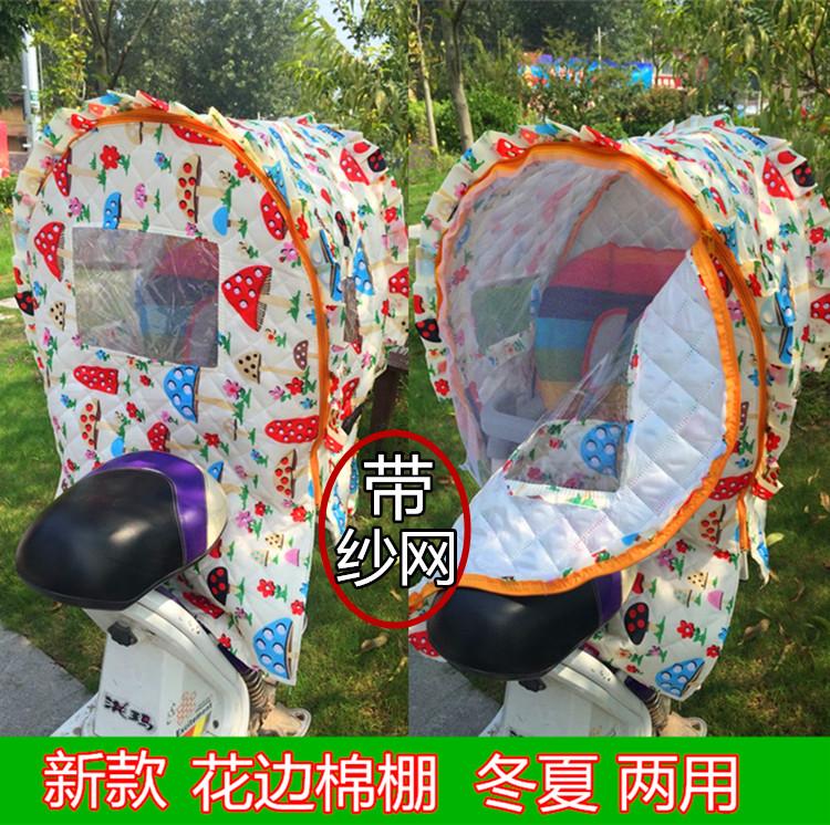 减震加厚 宝宝车座自行车折叠车电动车后置座椅小孩椅 儿童车坐椅