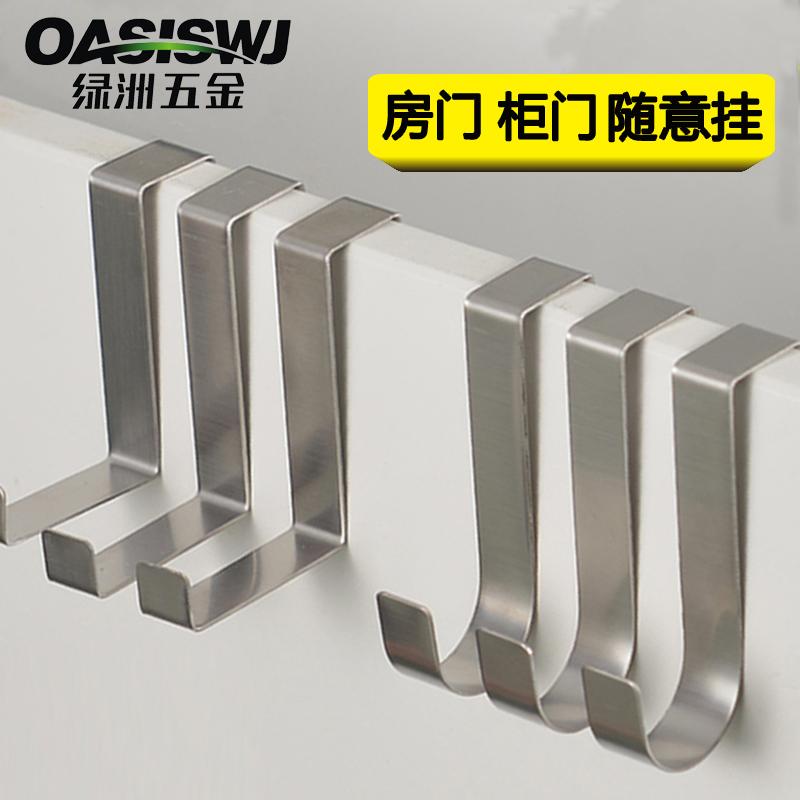 oasiswj门后s型免打孔免钉厨房柜(用29.1元券)