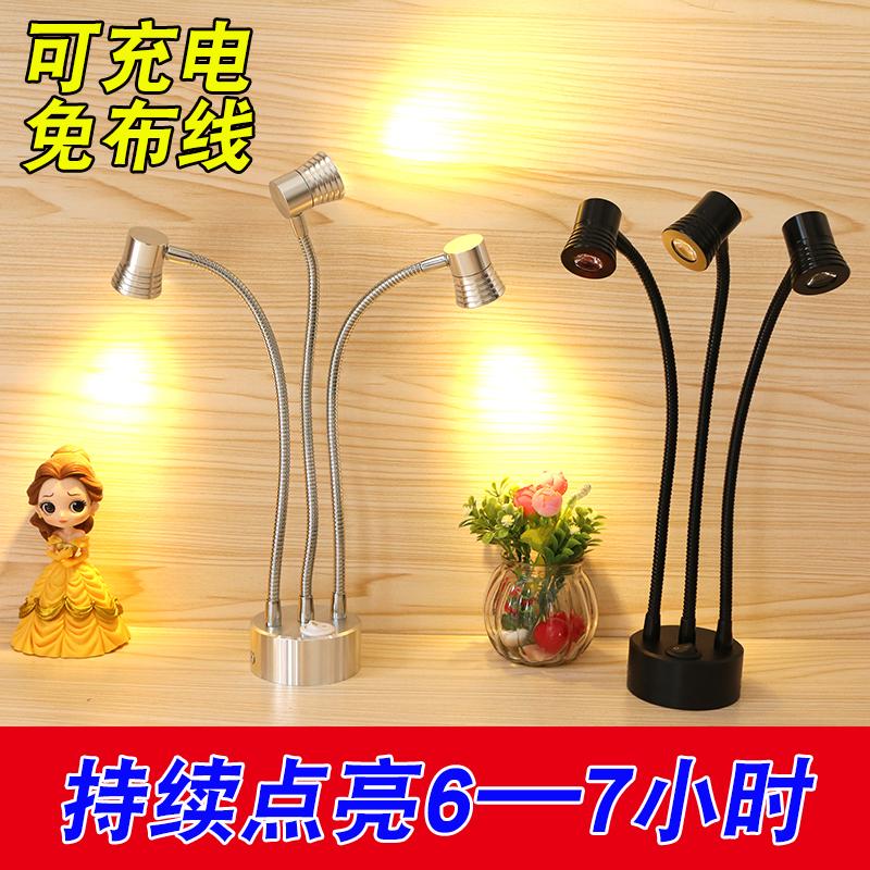店铺招牌led无线电池灯具节能照明三头软管门面可移动充电小射灯