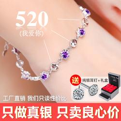 925纯银手链女学生韩版简约潮正品ins小众设计个性清新年轻款饰品