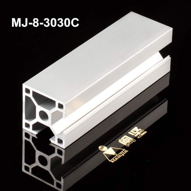 Алюминиевые материалы Артикул 522890093382