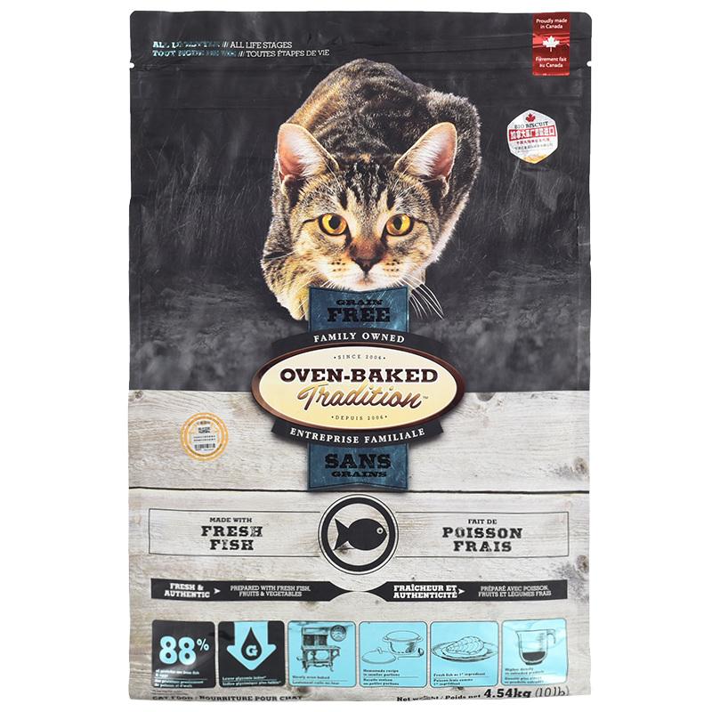 加拿大欧恩培猫粮无谷烘焙鱼鸡肉鸭肉小颗粒猫粮5LB优惠券