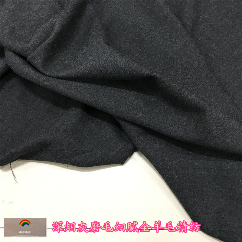 Unique unreinforced deep soot sanding thin worsted fine pure wool fabric shirt dress pants suit fabric