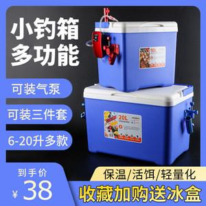 虾箱带增氧泵钓鱼养虾小箱活饵活虾箱小型鱼箱氧气泵鱼桶小钓箱