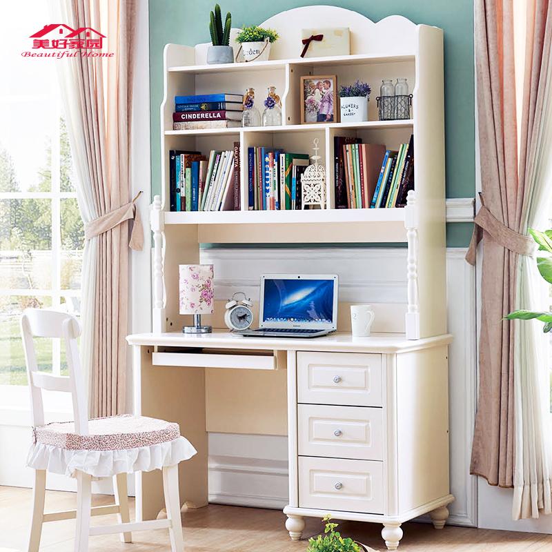 田园风书桌书架组合带书柜一体电脑桌小户型家用写字桌儿童学习桌