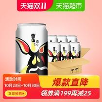 瓶口味甘香瓶640ML生力原味啤酒大瓶