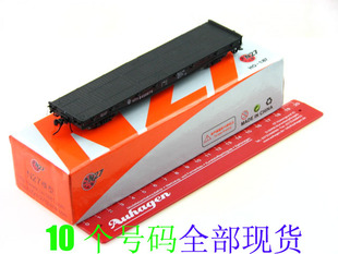 Flatcar China N27 truck flatbed model trains NX70 8 yuan have two containers