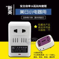 220v转110v120v转220伏电动牙刷美国洁碧冲牙器电压转换器变压器