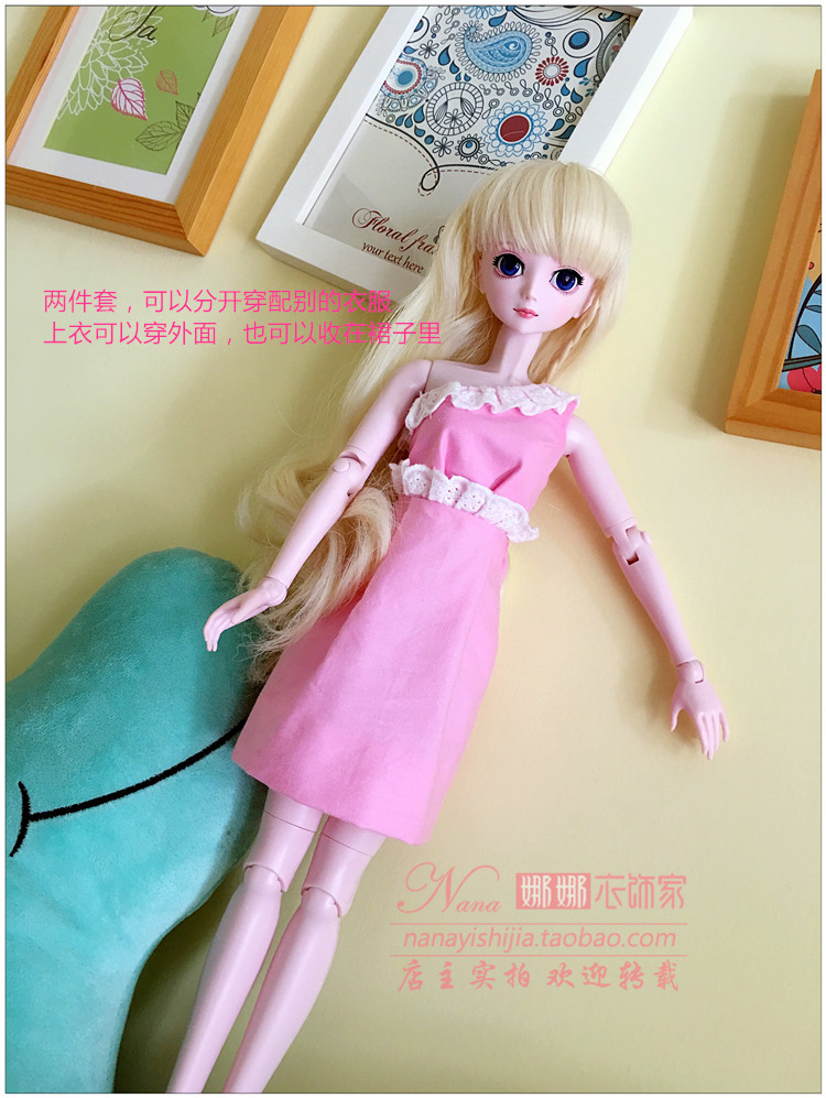 Quarter baby clothes BJD baby clothes ye Luoli dress night Luoli lovely suit