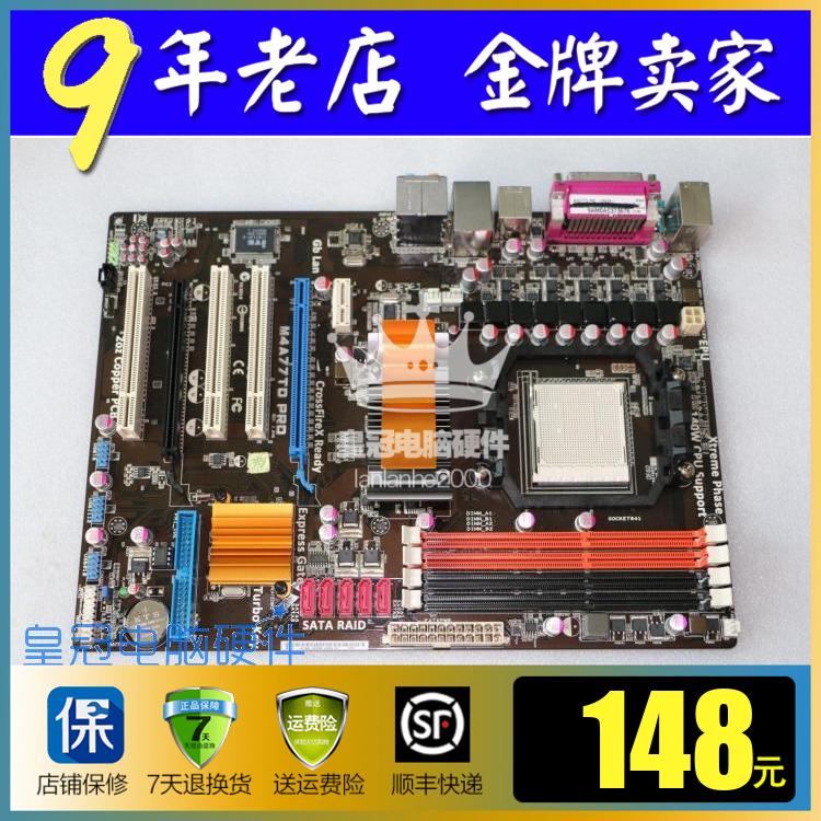 华硕M4A77TD PRO AM3 全固态 770开核主板 9相供电 DDR3