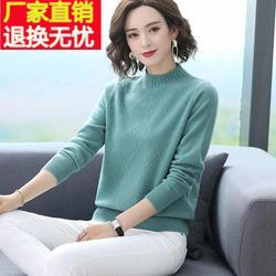 羊毛衫女100半高领女士毛衣2020新款洋气内搭纯羊毛打底衫秋冬潮
