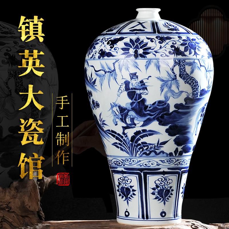 景德镇陶瓷器花瓶仿古元青花梅瓶手绘萧何月下追韩信客厅装饰摆件