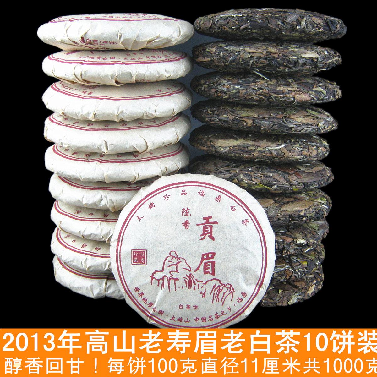 Чай Шоу Мэй Артикул 40943675630