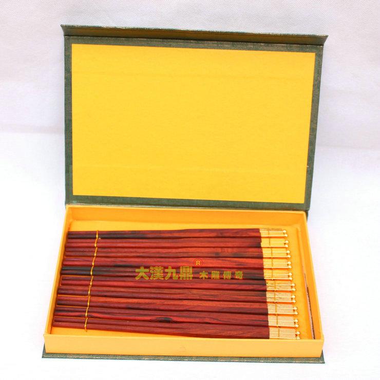 红木筷子 老挝大红酸枝镶嵌紫铜 实木筷子 木质餐具大汉九鼎