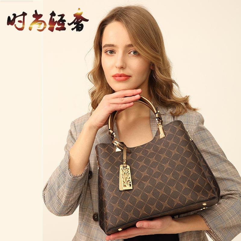 Кожаные сумки Артикул 601657817114