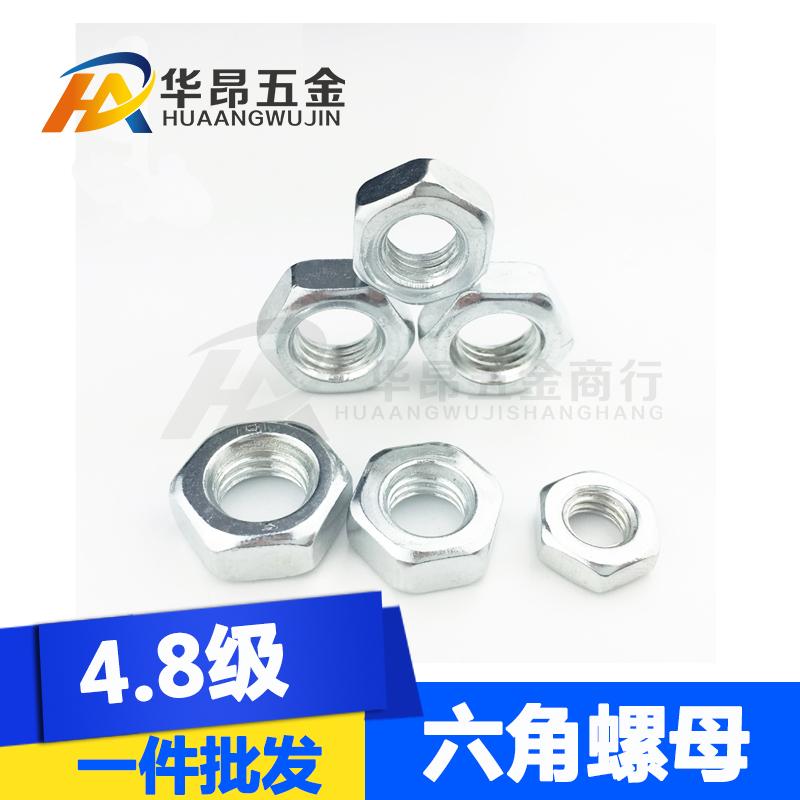 镀锌4.8级外六角螺母螺丝帽螺丝母螺帽M2.5M3M6M8M10M12M16M20-36