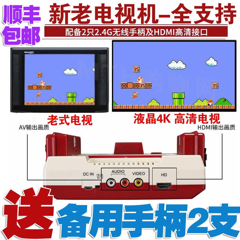 无线手柄小霸王游戏机D101红白机智能高清4K电视8位插黄卡游戏机