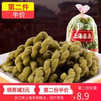 上海特产泰康金鸡麻花食品海苔味苔条小麻花咸味苔条梗传统糕点