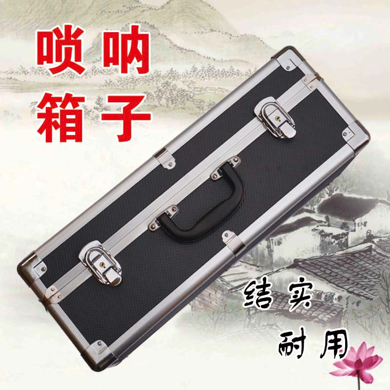 Suona box package musical instrument packaging high-grade portable professional suona box can be lifted and carried with 10 pieces in air box