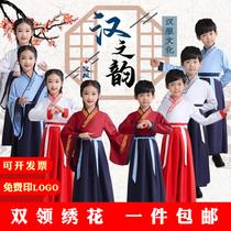 儿童古装汉服女童国学服装男童三字经弟子规开笔礼表演书童演出服