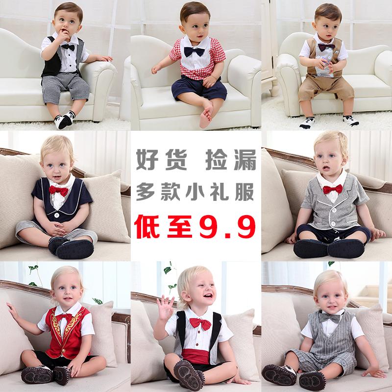 六个月男宝宝夏装连体哈衣婴儿周岁礼服男新生的儿宝宝衣服 夏季3