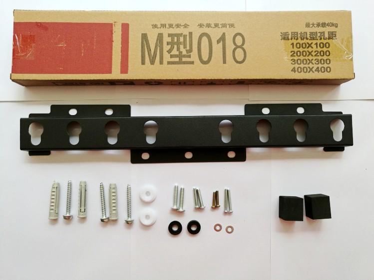 液晶���CM018�旒鼙�熘Ъ芡ㄓ�019型�404型� 32/42/50/55寸