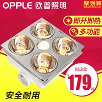 歐普照明燈暖浴霸led燈排氣扇一體集成吊頂衛生間取暖家用暖風機