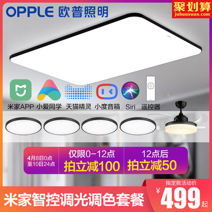 灯具现代简约长方形客厅图片
