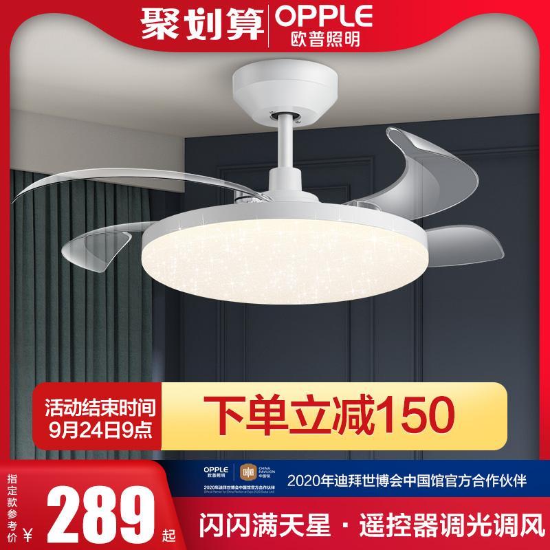 Люстры-вентиляторы Артикул 560606247187
