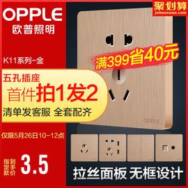 欧普开关插座面板家用USB五孔带开关一开五5孔k11多孔86型暗装Z图片