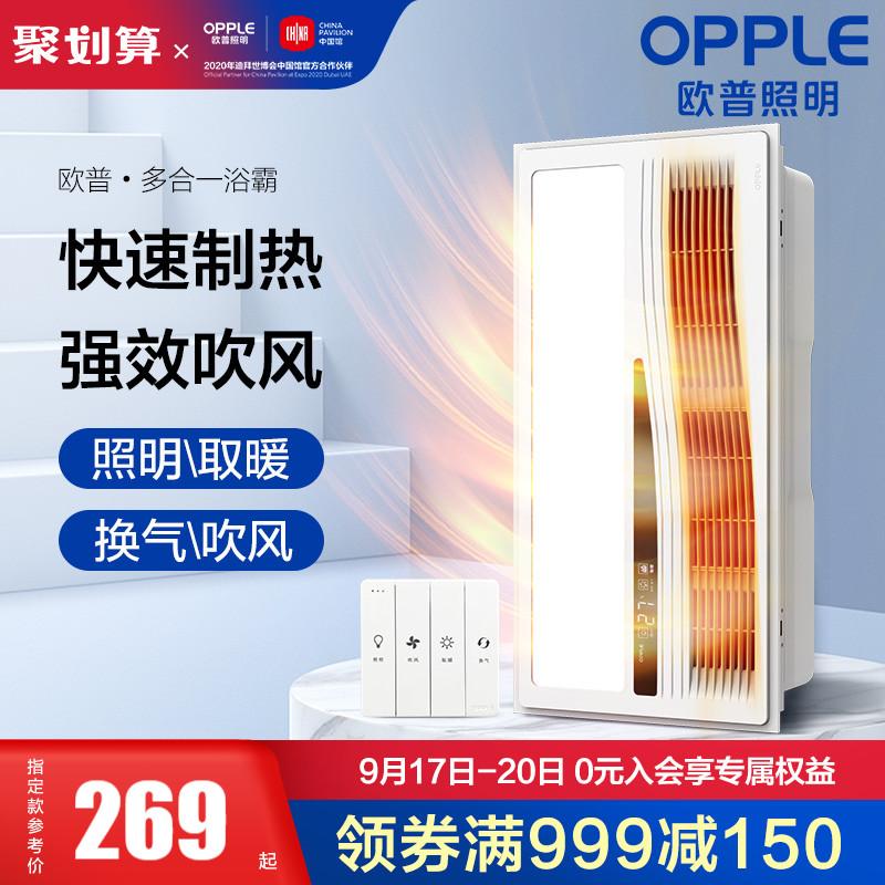 Светильники для ванной комнаты Артикул 22743552135