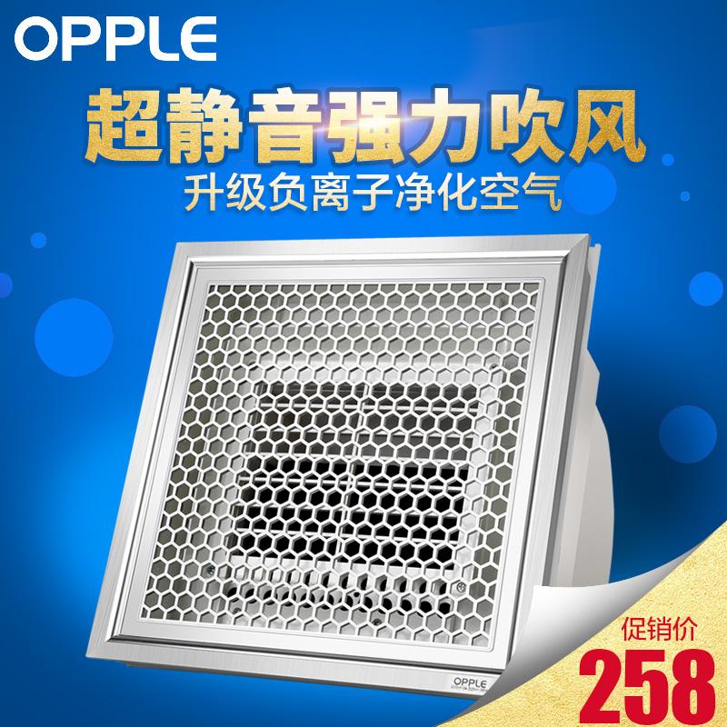 OPPLE подлинный интеграции потолок прохладно тиран кухня ванная комната электричество дуть холодный вентилятор холодный тиран холодный вентилятор кухня